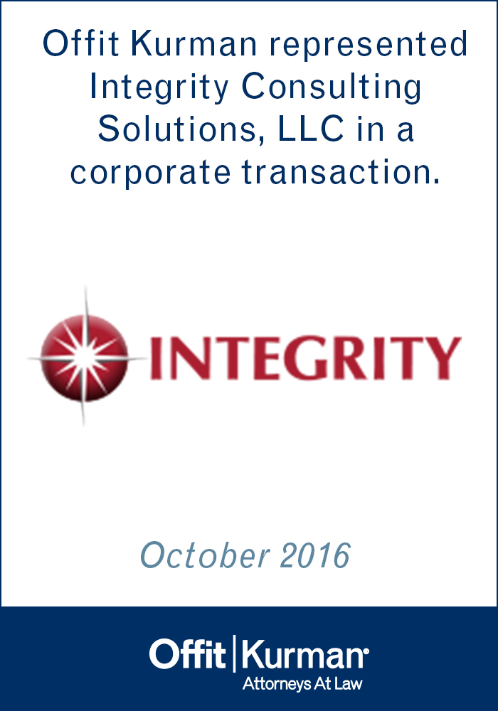 Integrity Consulting_050917